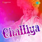 Challiya Songs