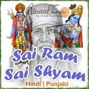 Sai Ram Sai Shyam Songs