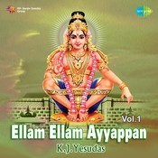 Ellam Ellam Ayyappan Vol 1 Songs