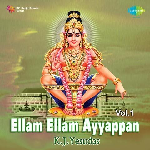 Ellam ayyappan lyrics