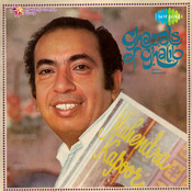 Mahendra Kapoor Ghazals Of Ghalib Songs