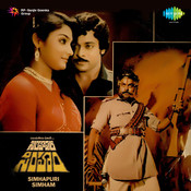 Simhapuri Simham Songs