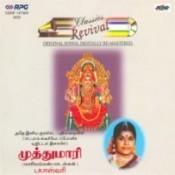 Revival Muthumaari Songs