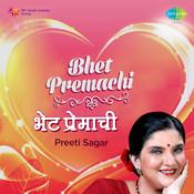 Bhet Premachi Songs