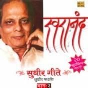 Swaranand Sudhir Geete Part 2 Sudhir Phadke Songs