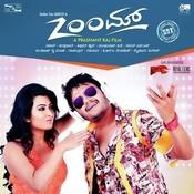 Zoom zoom mp3 song download zoom zoom zoom zoom song by gorgon.