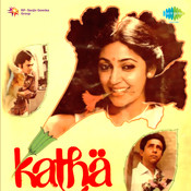 Katha Songs