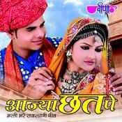 Ajya Chhat Pe Songs