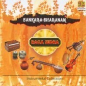 Instrumental Collections (raga Sudha Sankarabharanam) Songs