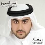 Ramadan (Regular) Songs