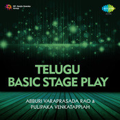 Telugu Basic Drama Songs
