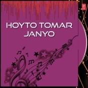 Hoyto Tomar Janyo Songs