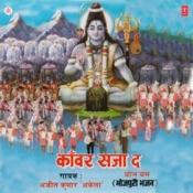 Kanwar Saja Da Songs
