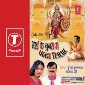 Maai Ke Chunri Mein Chanda Sitaar Songs