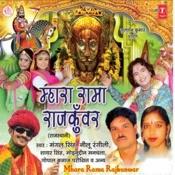 Mahara Rama Rajkumar Songs