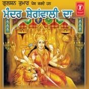 Mandir Sheranwali Da Songs