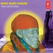Namo Namo Sairam Songs