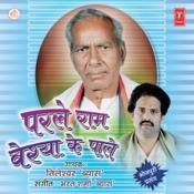Parle Ram Vaishya Ke Paale Songs