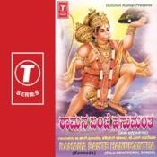 Ramana Bante Hanumantha Songs