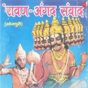Ravan Angad Sanwad Songs