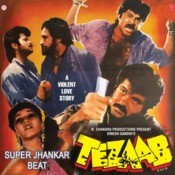 So Gaya Yeh Jahan Mp3 Song Download Tezaab Super Jhankar Beat So
