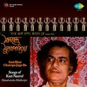 Saat Bhai Champa - Nazrul Songs By Manabendra Songs