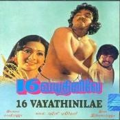 Pathinaaru Vayathiniley Songs
