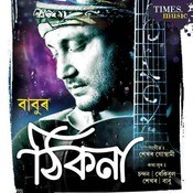 Love You Forever MP3 Song Download- Babur Thikona Love You