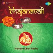 Bhajanavali - Hamaro Dhan Radha Songs