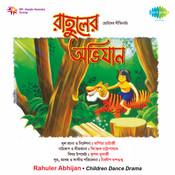 Rahuler Abhijan - Children Dance Drama Songs