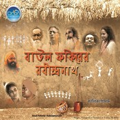 Dohar Songs Download: Dohar Hit MP3 New Songs Online Free on