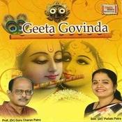 gita govinda songs download