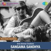 Sangama Sandhya Songs