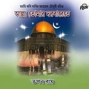 Allah Chara Mabud Nei Song