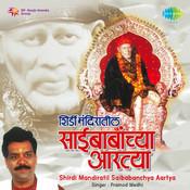 Shirdi Ke Saibaba Mandir Ki Aartiyan Pramod Med Songs