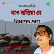 Bishnupada Das Nao Chhariya De Songs
