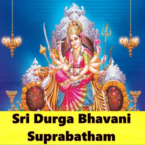Sai Baba Bhajans and text - Bhajan Texts - Prasanthi Mandir Bhajans