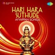 Karimuka Sodhara Song