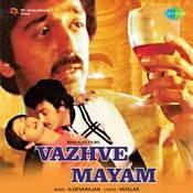 Vazhve Mayam Songs