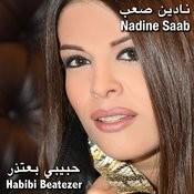 Habibi Beatezer Songs