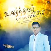 Nandri Mp3 Song Download Uyarnthavar Nandri Tamil Song By Daniel