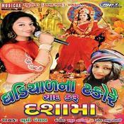 Gadiyad Na Takore Yad Karu Dasha Maa Songs