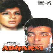 adharm film mp3