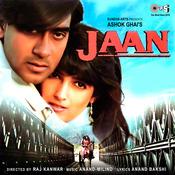 Jaan O Meri Jaan MP3 Song Download- Jaan Jaan O Meri Jaan