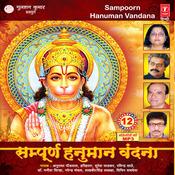 Sampoorn Hanuman Vandana Songs