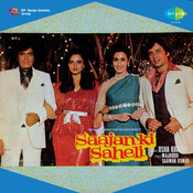 Saajan Ki Saheli Songs
