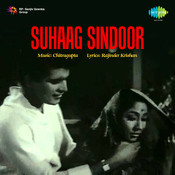 Suhaag Sindoor Songs