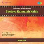 Cheluva Kannaiah Naidu Songs