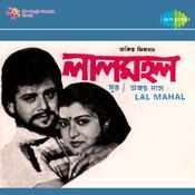 Lal Mahal Songs
