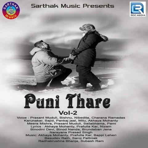 Puni Thare -2